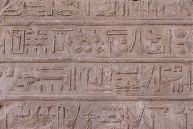 Heiroglyphs fotografía de archivo libre de regalías