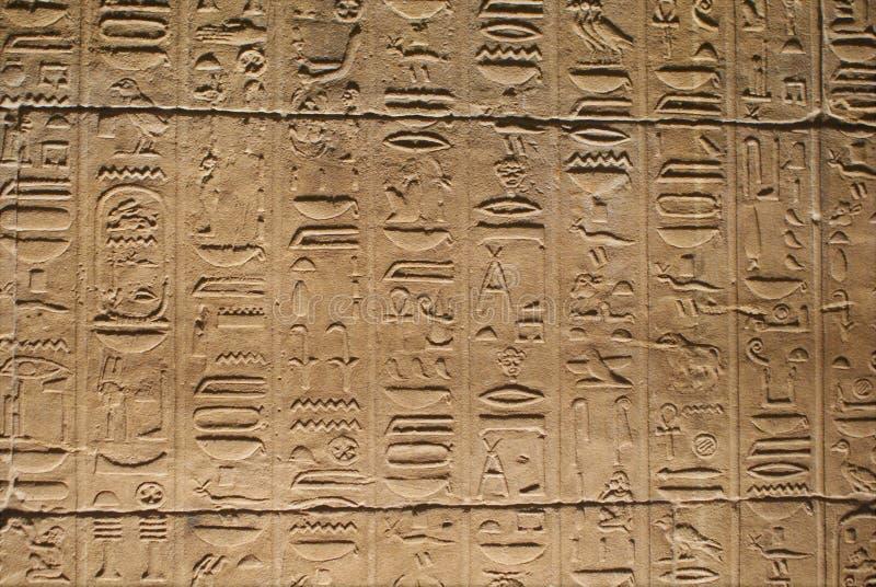 Heiroglyphs fotos de archivo