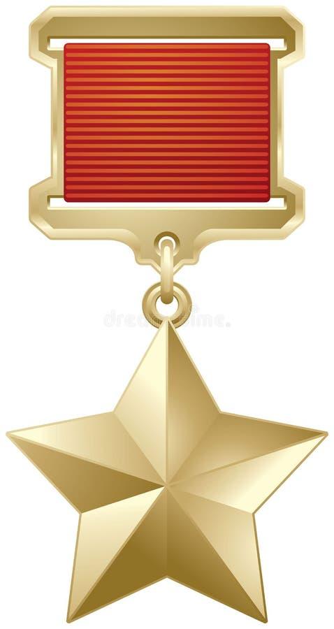 Held van de Gouden de stermedaille van Sovjetunie vector illustratie