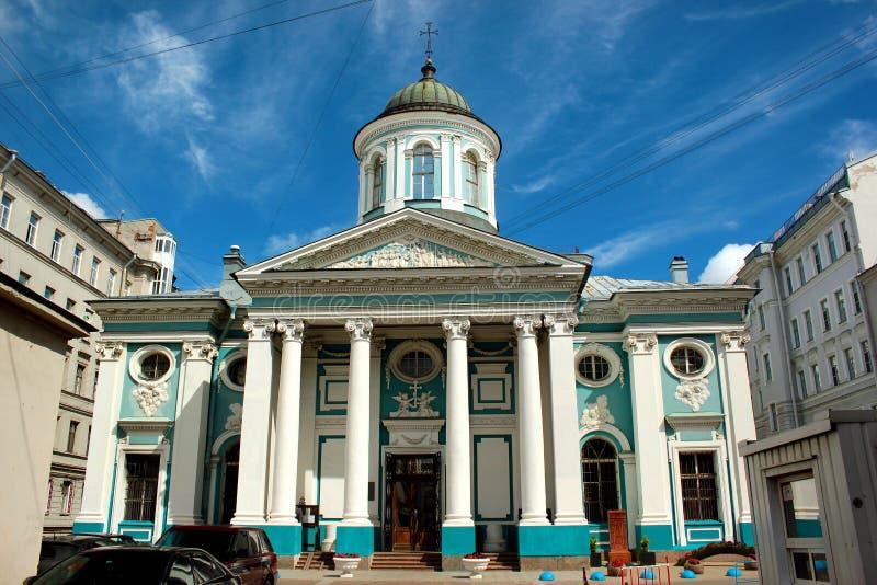 Helgon Catherine Armenian Apostolic Church i St Petersburg, Ryssland arkivbilder