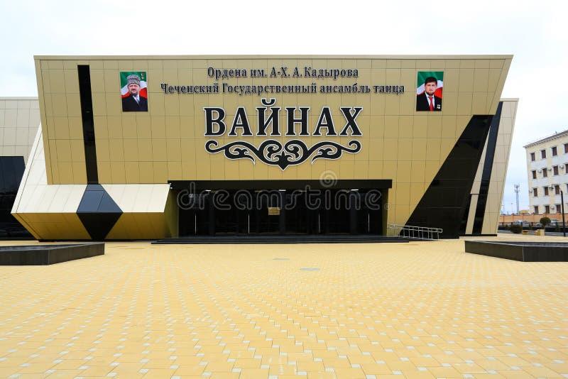 Helhet för byggnadsVainakh dans royaltyfria bilder