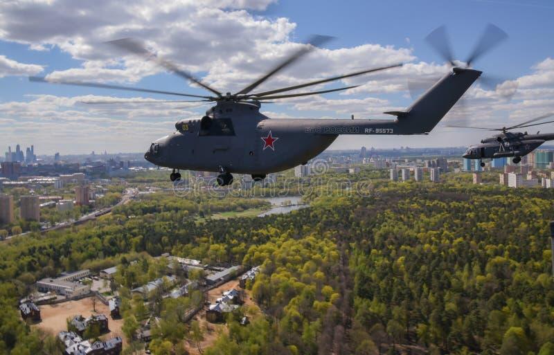 Heli на Москве стоковые изображения