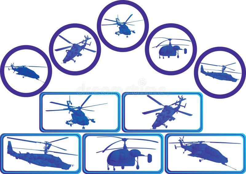 Helicópteros ilustração royalty free