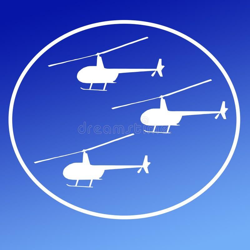 Helic?pteros Logo Banner Background Image dos interruptores inversores ilustração stock