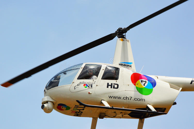Helicopter sky news royalty free stock image