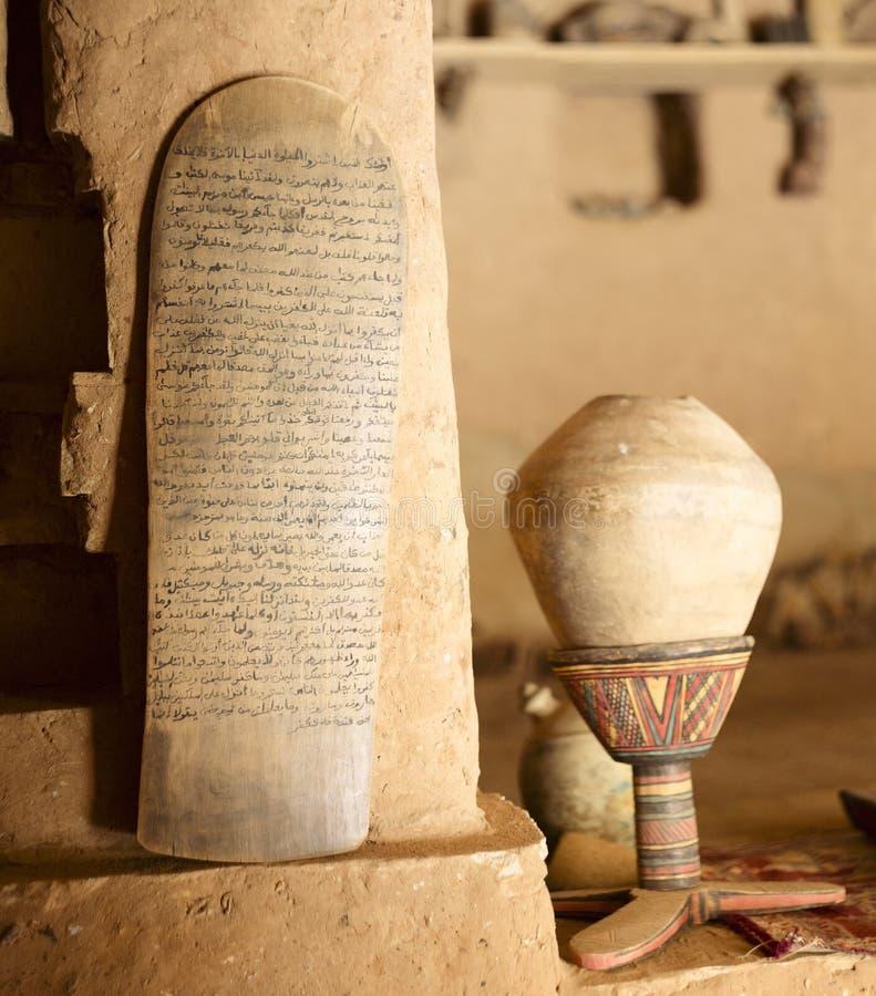Helig Koranen royaltyfri bild
