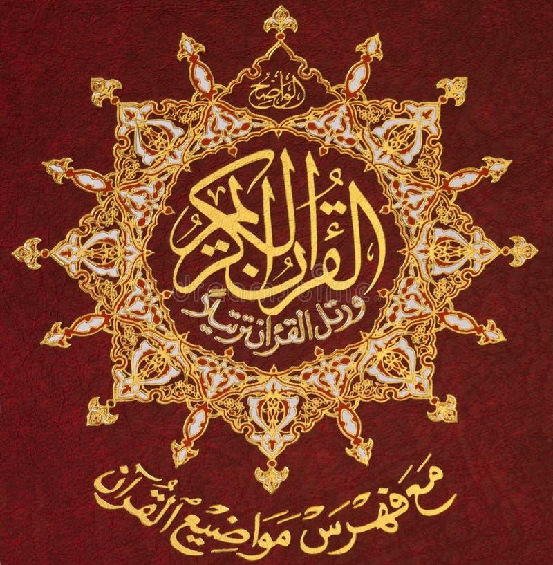 Helig Koranen - islam - religion royaltyfria foton