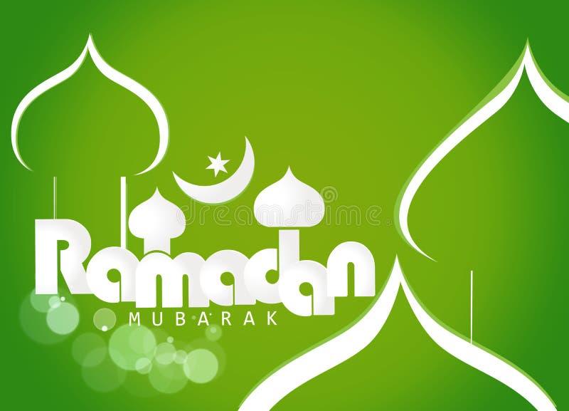 Helig månad av muslimsk gemenskap, Ramadan Kareem beröm med den idérika illustrationen royaltyfria bilder