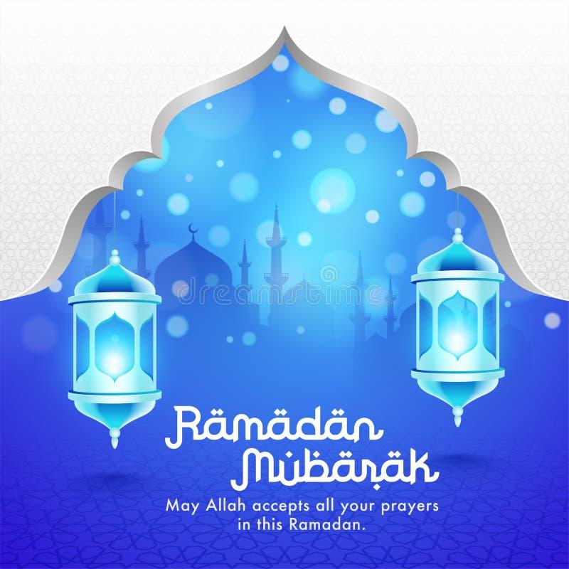 Helig m?nad av muslimsk gemenskap, design f?r kort f?r Ramadan Mubarak ber?mh?lsning som dekoreras med att h?nga p? upplysta lykt vektor illustrationer