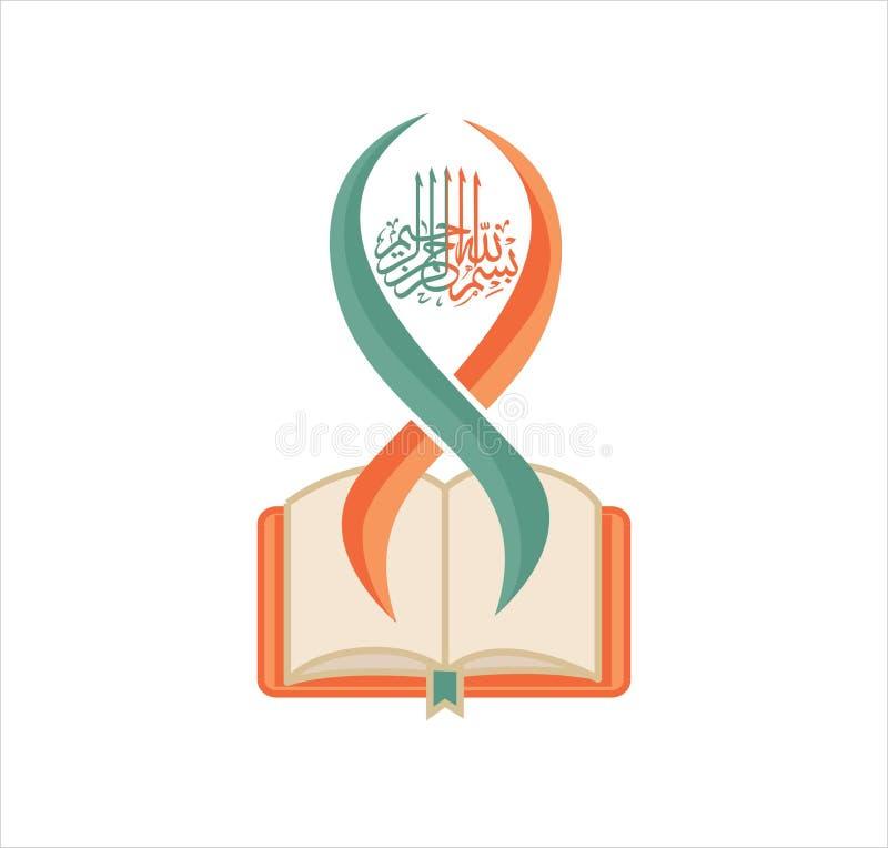 Helig Quran Bismillah vektor illustrationer