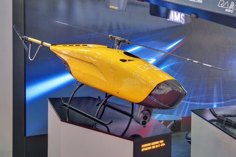 Helikopter-type UAV WIND royalty-vrije stock afbeeldingen