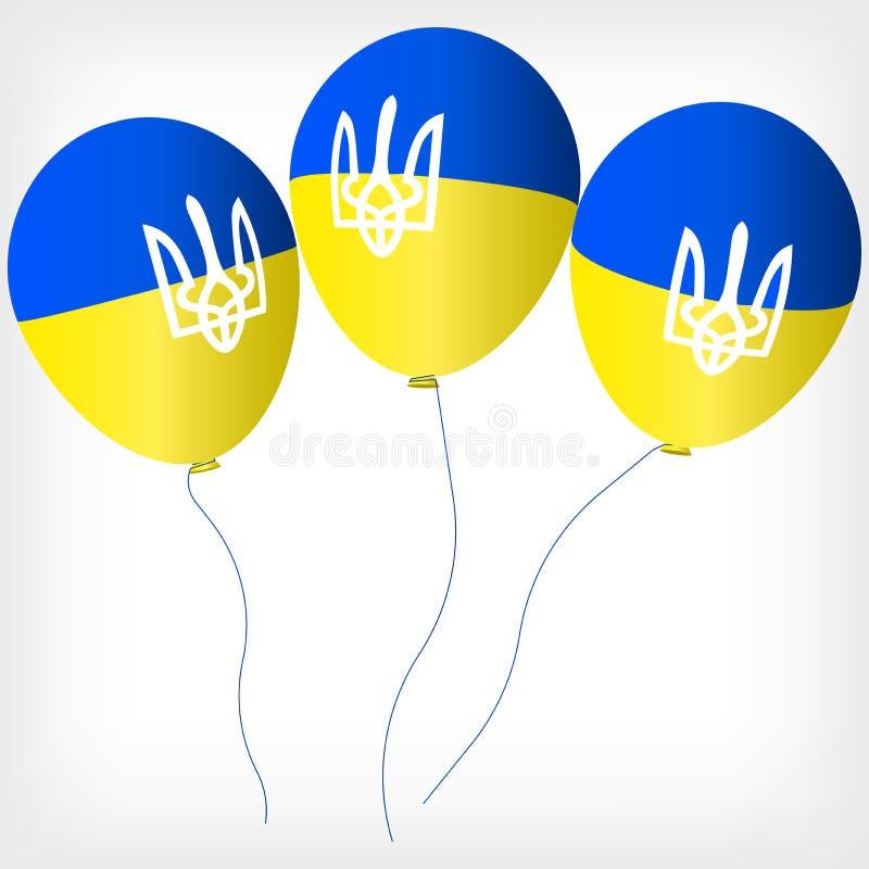 Helium balls with symbols of the Ukrainian flag vector illustration