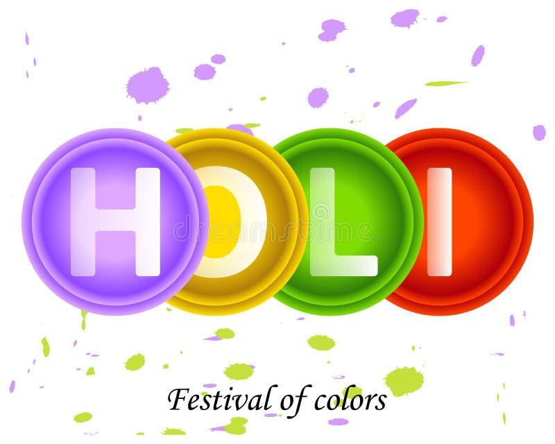 Helle bunte abstrakte Kreise der Farbe mit Holi simsen Flieder, y lizenzfreie abbildung