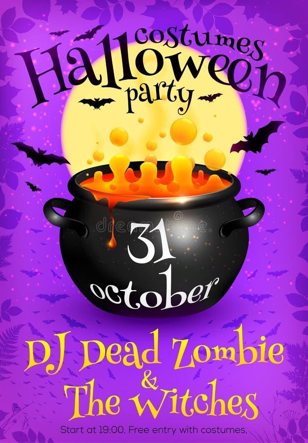 Helle purpurrote Halloween-Parteiplakatschablone mit vektor abbildung