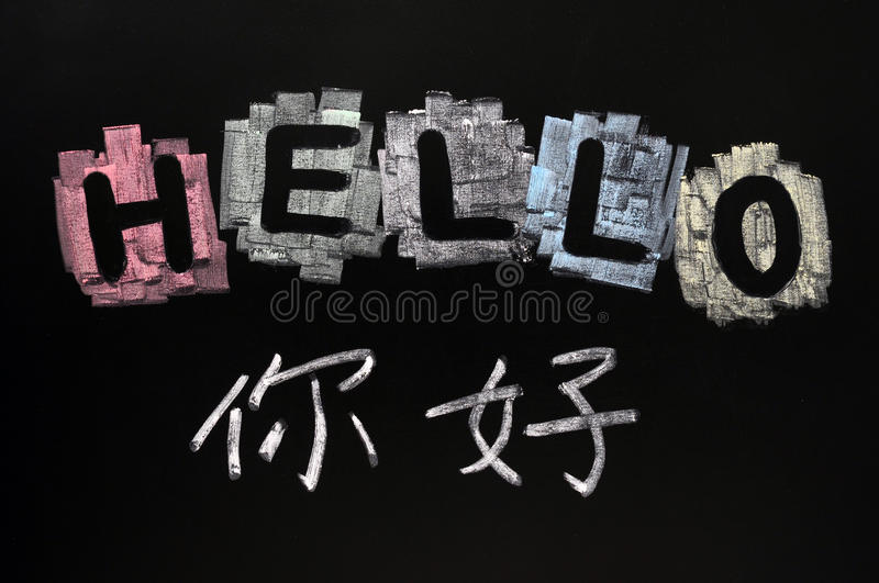 Download Hello With A Chinese Version Stock Photo - Image of lesson, greeting: 22643358