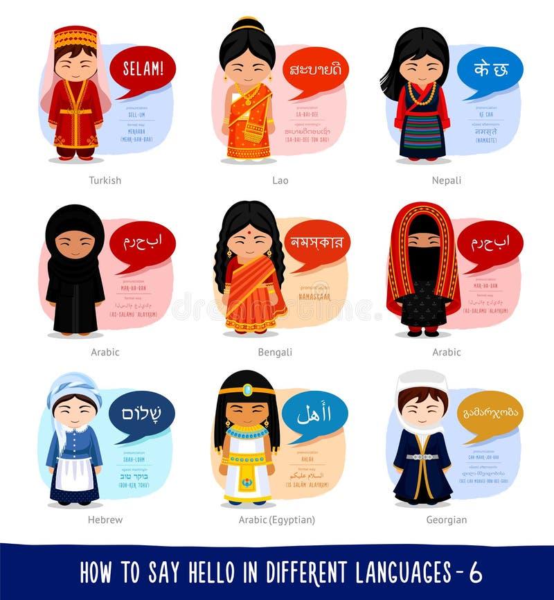 Bengali Woman Stock Illustrations – 113 Bengali Woman Stock