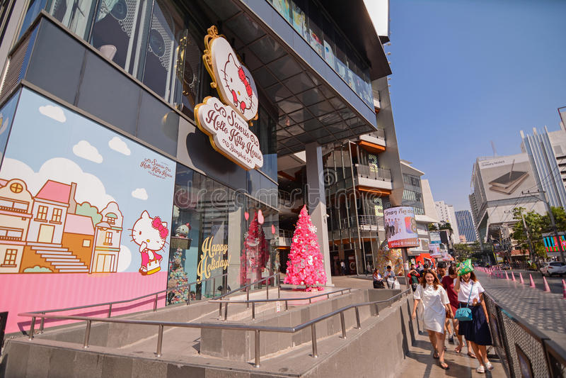 Hello Kitty议院在曼谷:咖啡馆、商店&温泉 库存照片