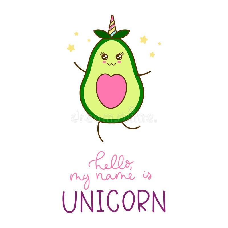 Hello my name is unicorn cute card with avocado unicorn. Avocorn inspirational greeting card. Kawaii food vector illustration royalty free illustration