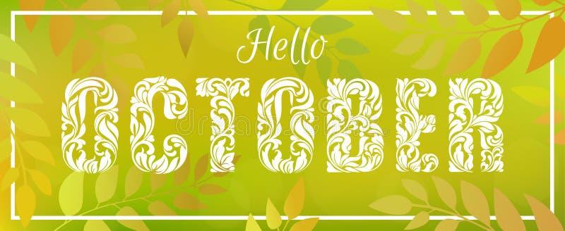 hello oktober Decoratieve die Doopvont in wervelingen en bloemenelementen wordt gemaakt De vage achtergrond van de aardgradiënt royalty-vrije illustratie