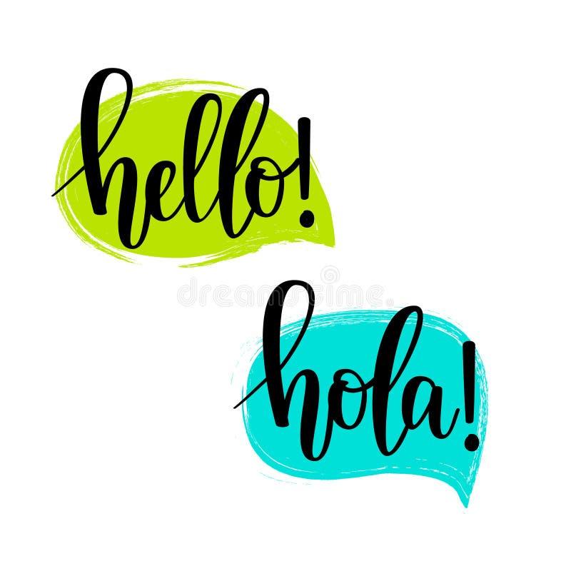 Hello speech bubbles vector lettering vector illustration