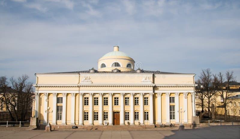 Helsinki. La Finlandia. Libreria nazionale immagini stock libere da diritti
