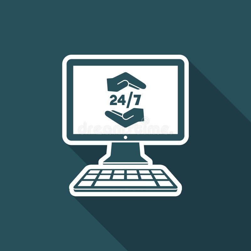 Heltid datorskydd 24/7 - plan symbol för vektor royaltyfri illustrationer