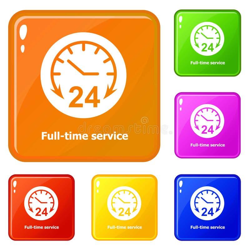 Heltid ställde servicesymboler in vektorfärg royaltyfri illustrationer