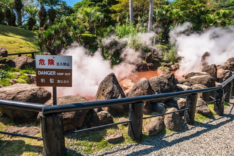 Helvete för Chinoike Jigokuor bloddamm i Beppu, Oita, Japan royaltyfria bilder