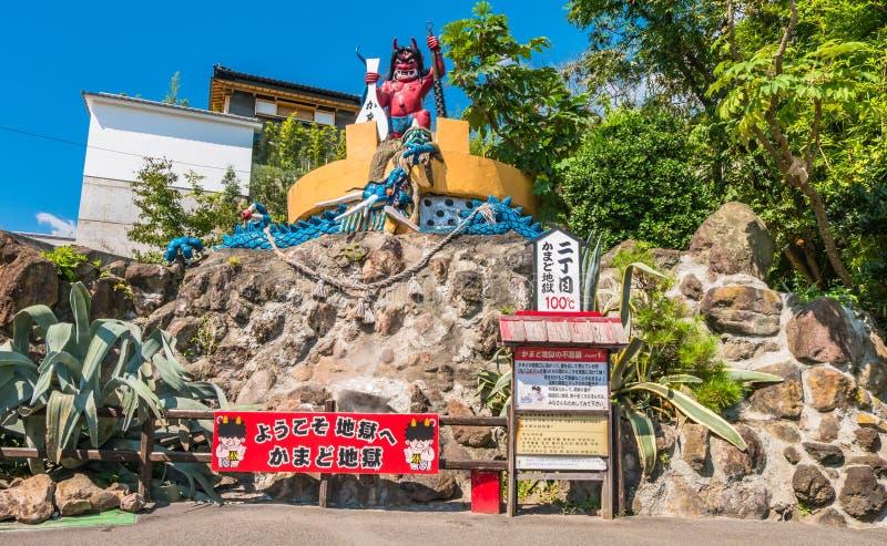 Helvete för Kamado Jigokuor matlagningkruka i Beppu, Oita, Japan arkivfoto