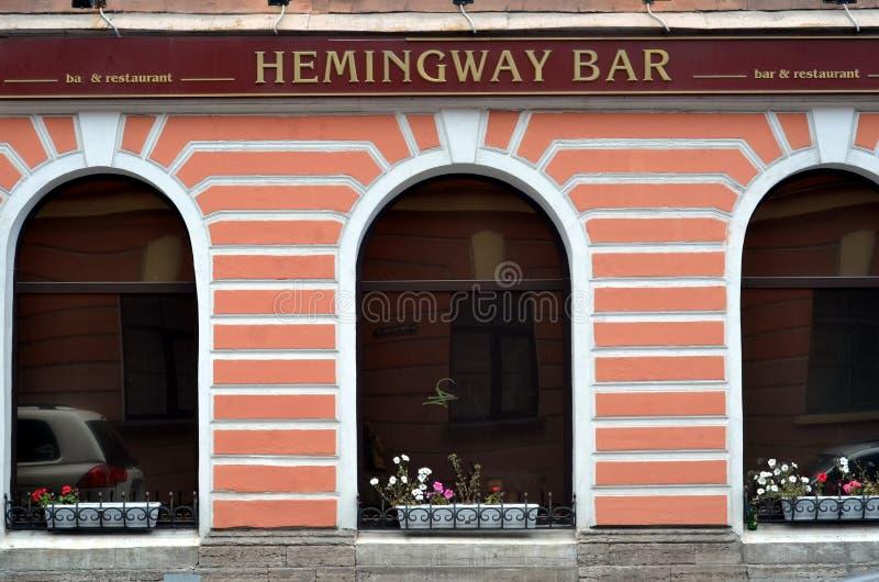 Download Hemingway Bar In St. Petersburg Editorial Stock Image - Image of restaurant, hemingway: 34914504