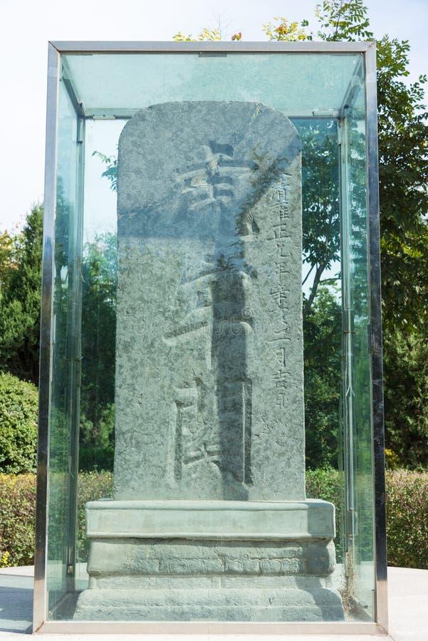 HENAN, CHINA - Oct 02 2015: Stone tablet at Hulao Pass. a famous. Historic site in Xingyang, Zhengzhou, Henan, China stock image