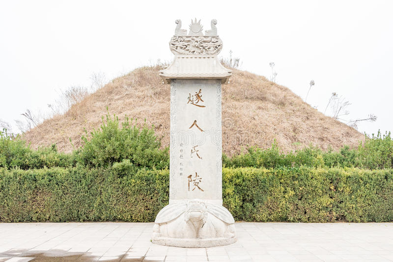 HENAN CHINY, Nov, - 17 2015: Suiren grobowiec przy Shangqi (Suihuangling) zdjęcie stock