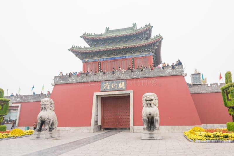 HENAN KINA - November 14 2015: Scenisk semesterort för Kaifeng hus (Kaifengf arkivbilder