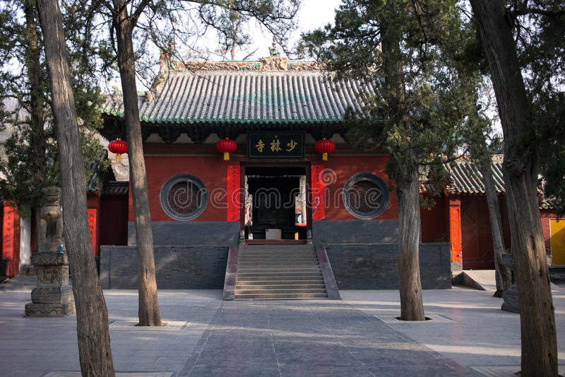 Henan, Porcelanowa ` s sławna atrakcja turystyczna, Shaolin świątynia, Songshan fotografia royalty free