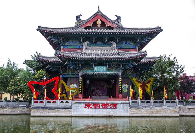 China ancient architecture. Henan province has a long tradition culture and history which has many excellent cultural projects from time immemorial, the cradle stock image