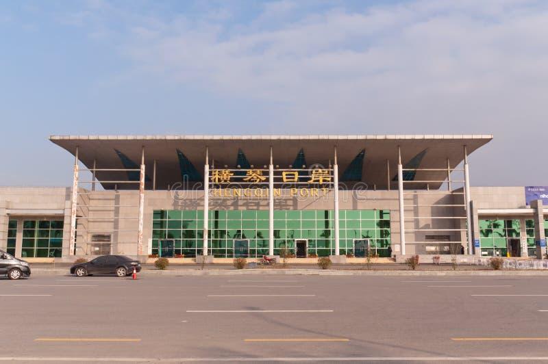 Download Hengqin Port Editorial Stock Image - Image: 28726949