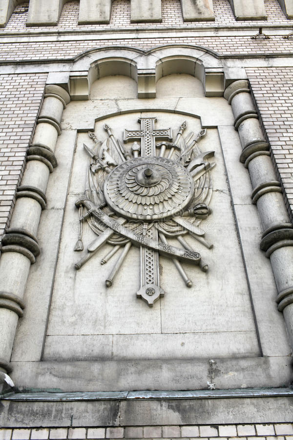 Heraldic relief. This wall mounted relief heraldic Russian army royalty free stock photos