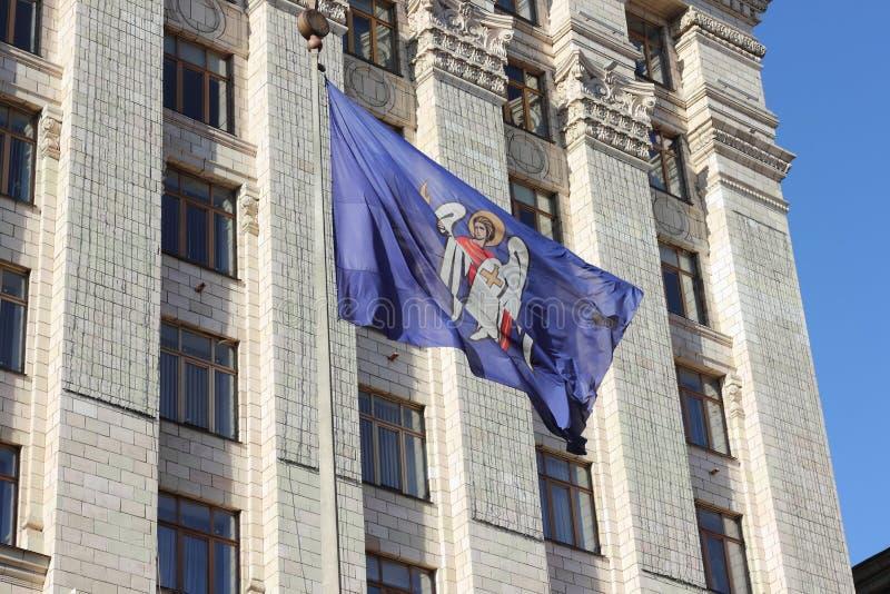 Heraldisch symbool van de hoofdstad van Kiev in de Oekraïne stock foto's