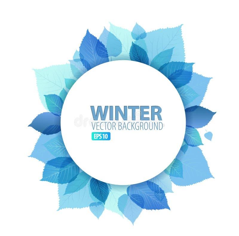 Herbst-/Winterabstrakter Blumenhintergrund vektor abbildung