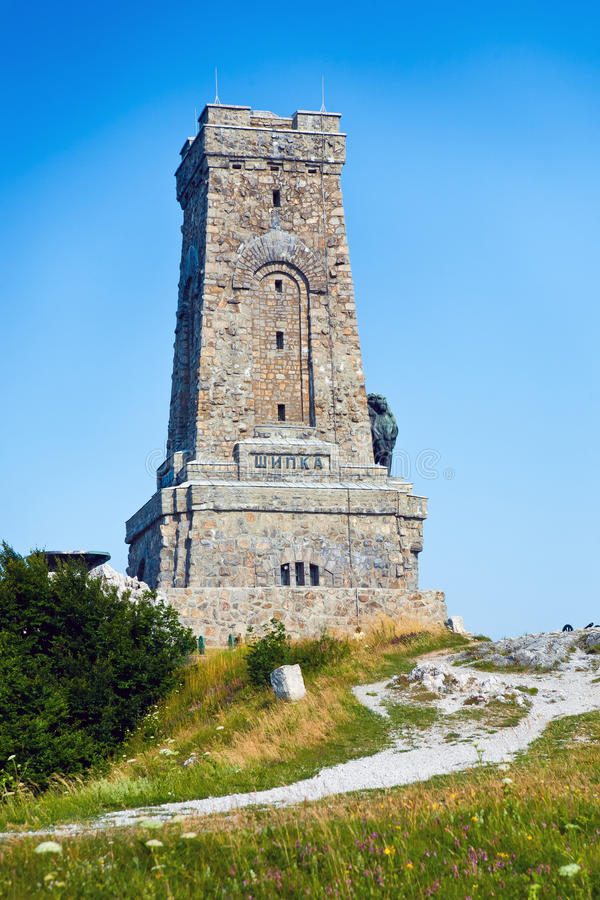 Herdenkings Shipka in Bulgarije stock afbeelding