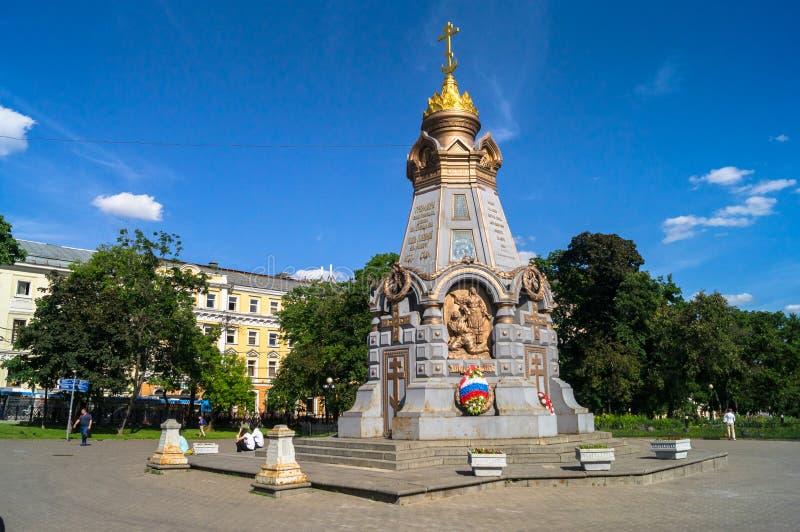 Herdenkingskapel aan de Russische Grenadiers, bevrijders van Plevna-stad moskou Rusland stock afbeelding