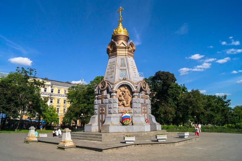 Herdenkingskapel aan de Russische Grenadiers, bevrijders van Plevna-stad moskou Rusland royalty-vrije stock afbeeldingen