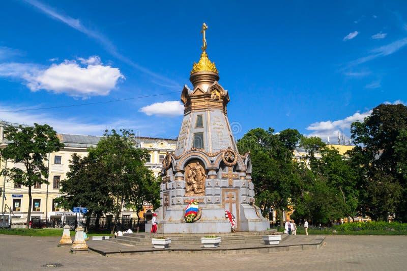Herdenkingskapel aan de Russische Grenadiers, bevrijders van Plevna-stad moskou Rusland stock afbeeldingen