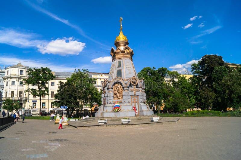 Herdenkingskapel aan de Russische Grenadiers, bevrijders van Plevna-stad moskou Rusland royalty-vrije stock fotografie
