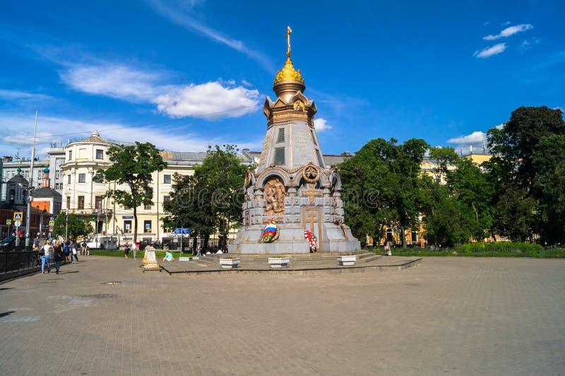 Herdenkingskapel aan de Russische Grenadiers, bevrijders van Plevna-stad moskou Rusland royalty-vrije stock foto's