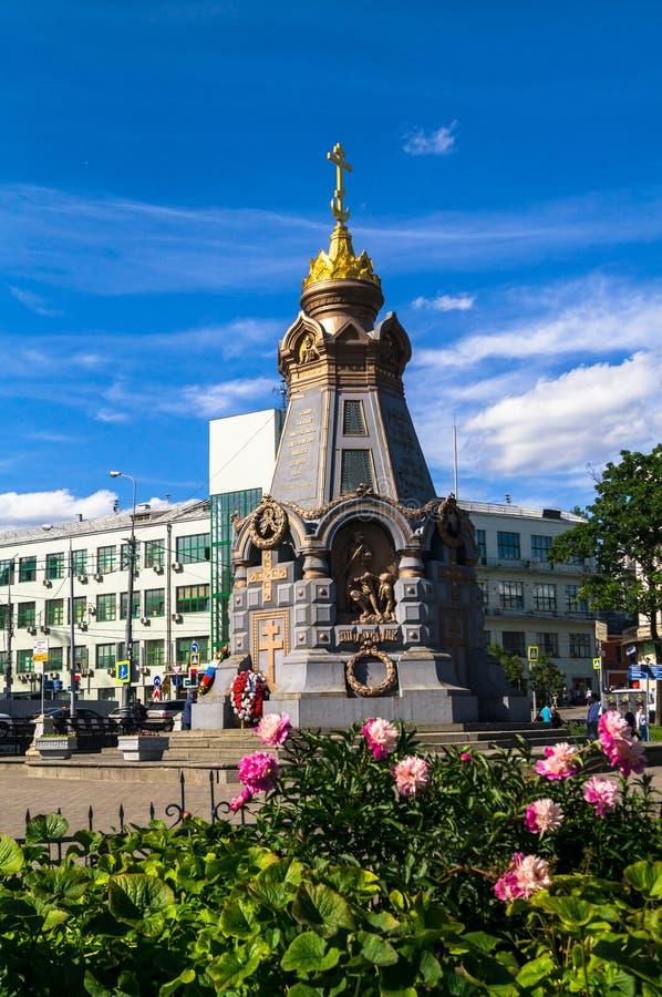 Herdenkingskapel aan de Russische Grenadiers, bevrijders van Plevna-stad moskou Rusland royalty-vrije stock afbeelding