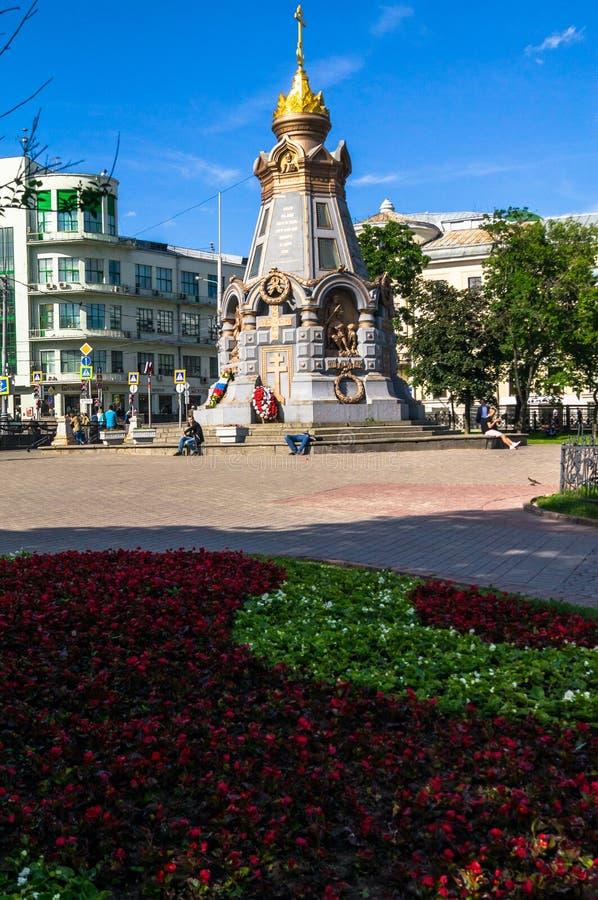 Herdenkingskapel aan de Russische Grenadiers, bevrijders van Plevna-stad moskou Rusland stock foto's