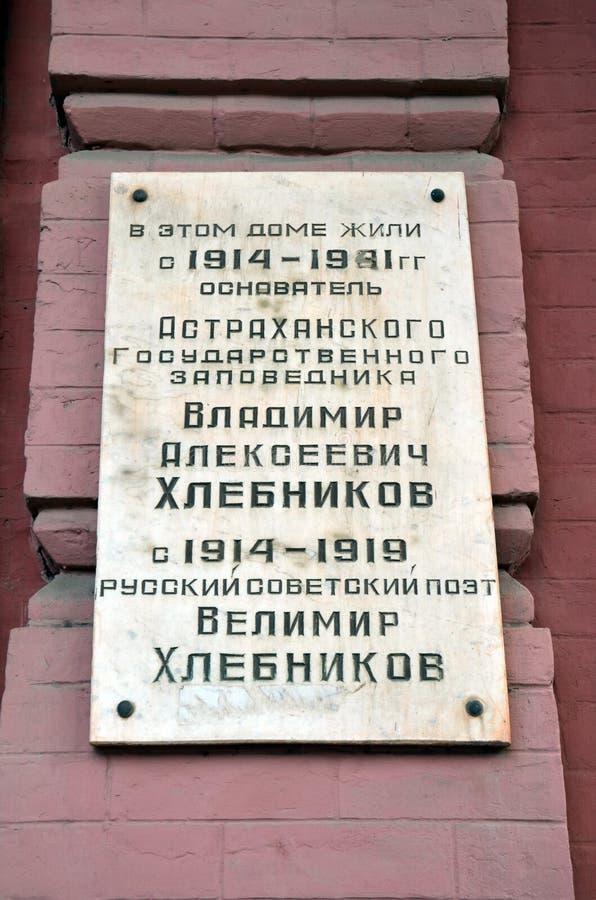 Herdenkingsplaat gewijd aan Velimir Khlebnikov royalty-vrije stock afbeeldingen
