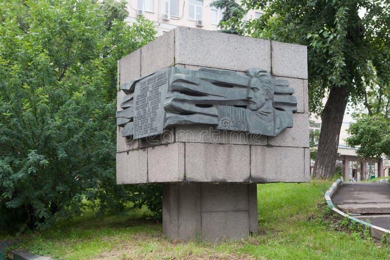 Herdenkingsstele gewijd aan Nikolai Shmit in Moskou 13 07 royalty-vrije stock foto