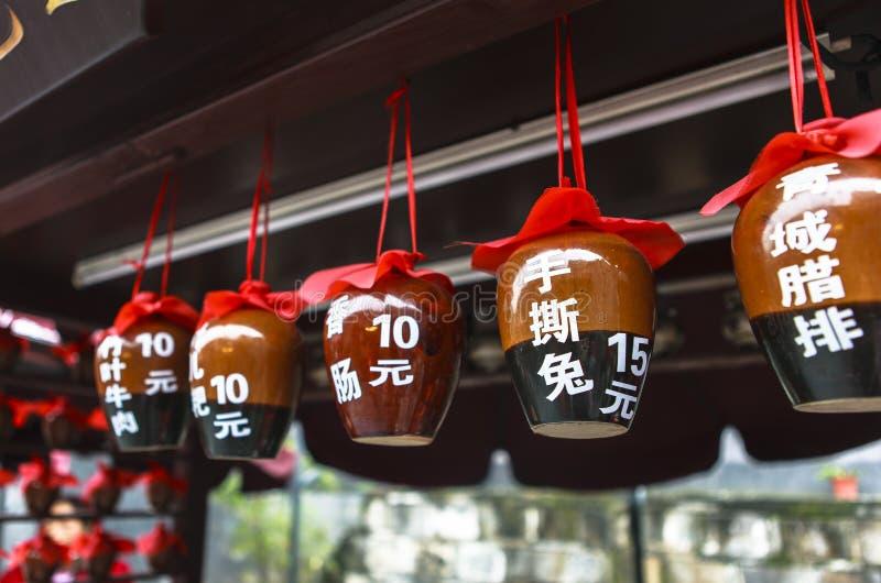 Herinnering bij het Lopen van straat in Chengdu, China royalty-vrije stock fotografie